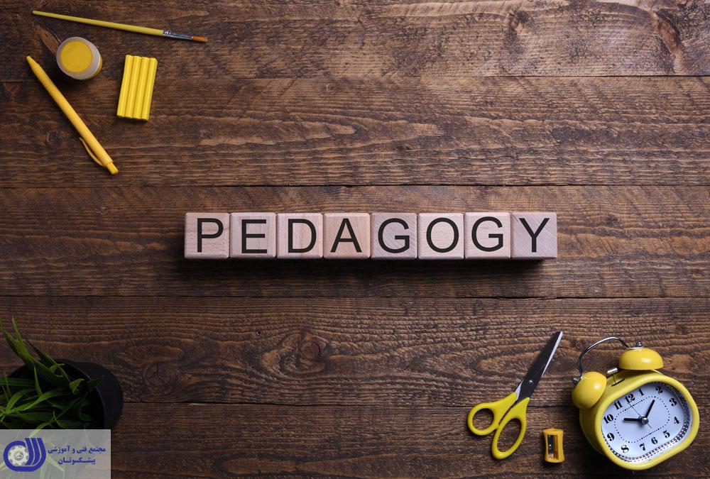 Pedagogy training-آموزش پداگوژی پیشکسوتان