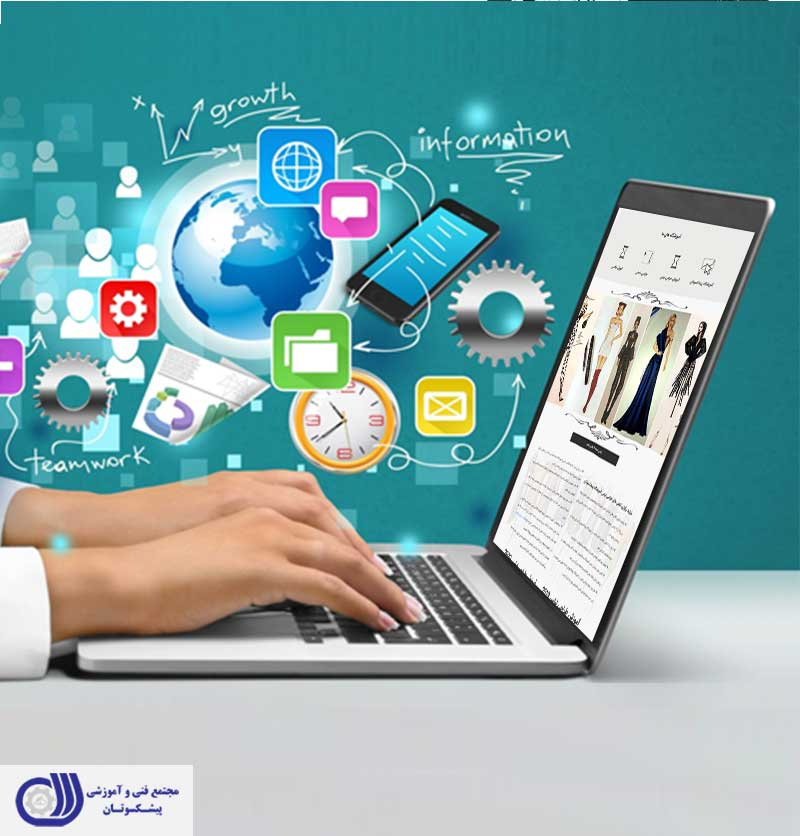 آموزشگاه کامپیوتر در شمال تهران چه خدماتی را باید ارائه دهد؟