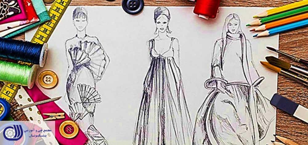 طراح لباس کیست و چگونه طراحی می کند